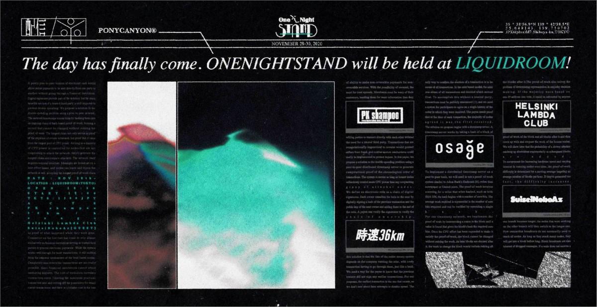 One Night STAND -SET IN-〈STREAMING〉 | PK shampoo 時速36km osage Helsinki Lambda Club SuiseiNoboAz[Guest]