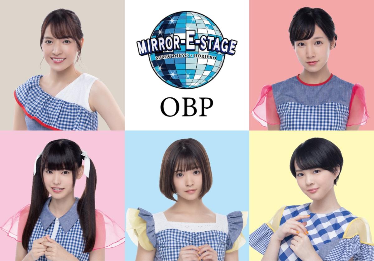 MIRROR-E-STAGE(ミライステージ) 〜OBP〜 | OBP(小宮山裕子・宜野座麻鈴・ココナ)