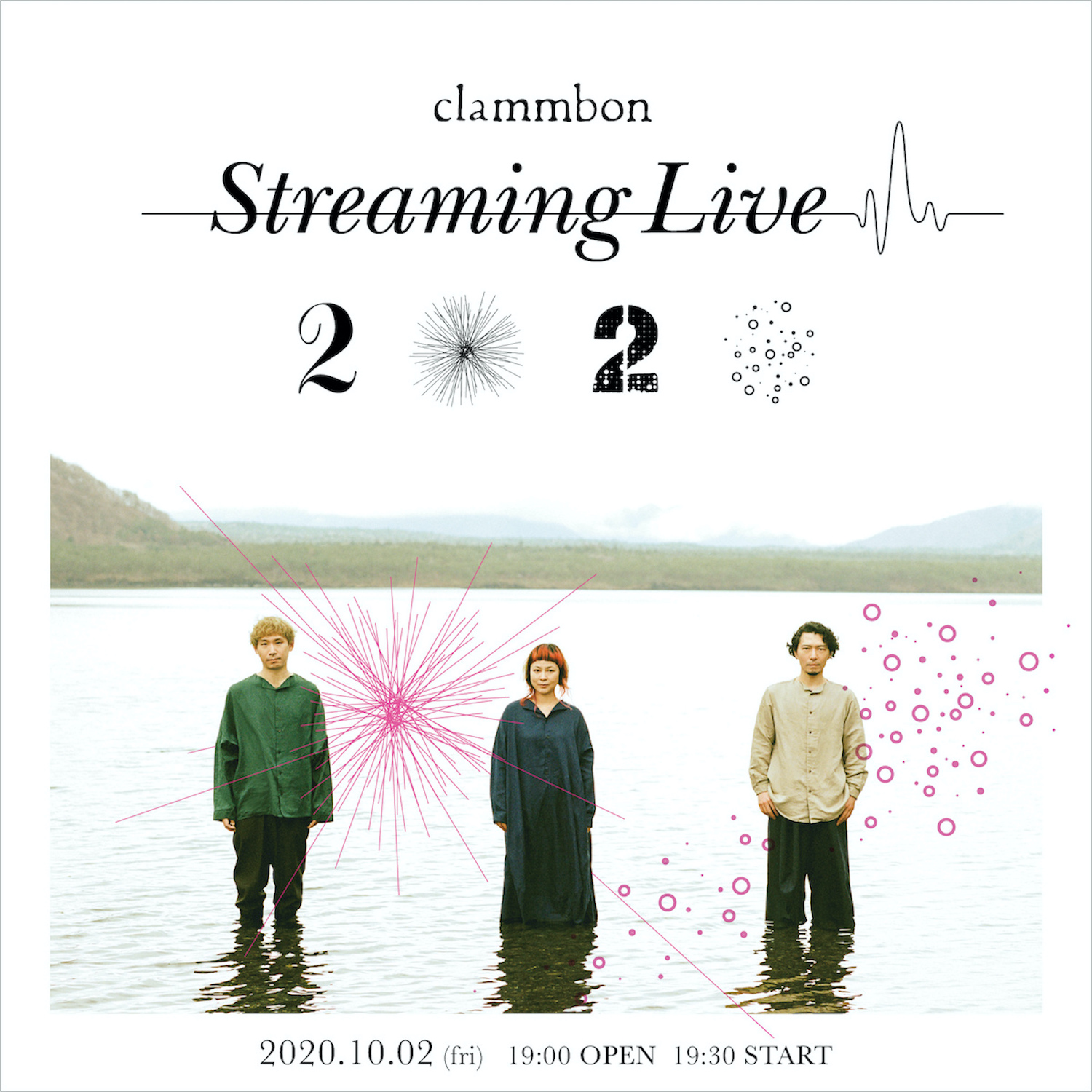 clammbon Streaming LIVE 『2020』 |