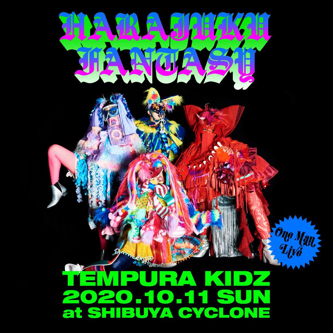 HARAJUKU FANTASY | TEMPURA KIDZ / OA:IDOLATER