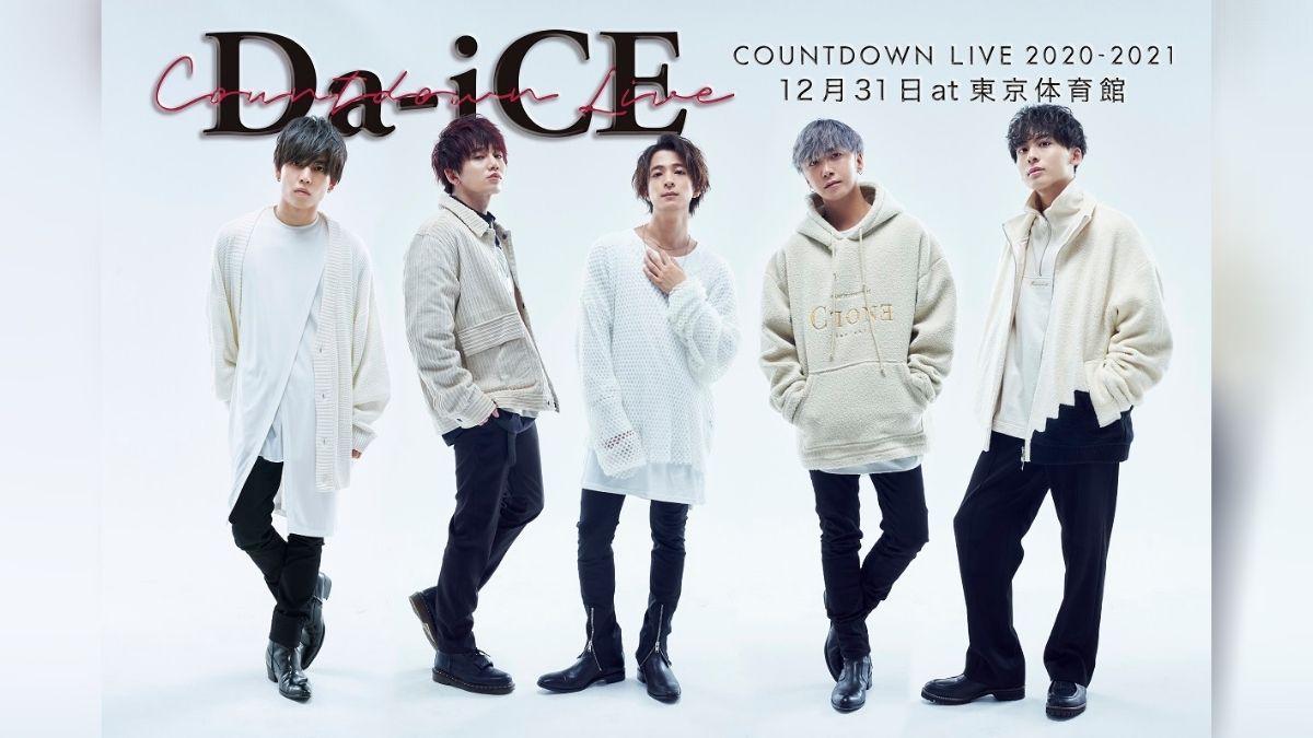Da-iCE COUNTDOWN LIVE 2020-2021 | Da-iCE OA:わーすた ,FAKY, lol-エルオーエル- , GENIC