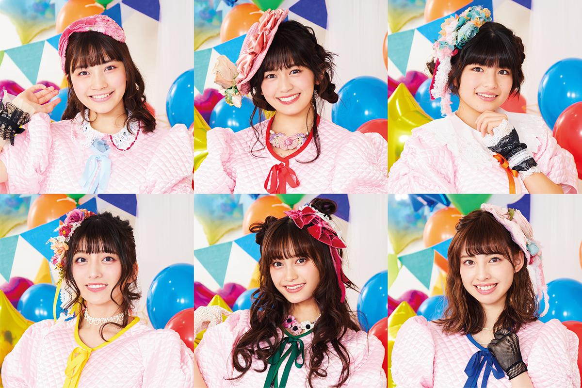 MAGiCAL PUNCHLiNE Remote Live Express〜LiVE TOGETHER! Vol.0〜   マジカル・パンチライン