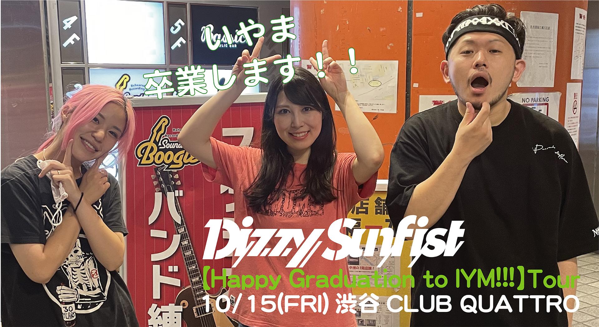 Dizzy Sunfist【Happy Graduation to IYM!!!】Tour | Dizzy Sunfist
