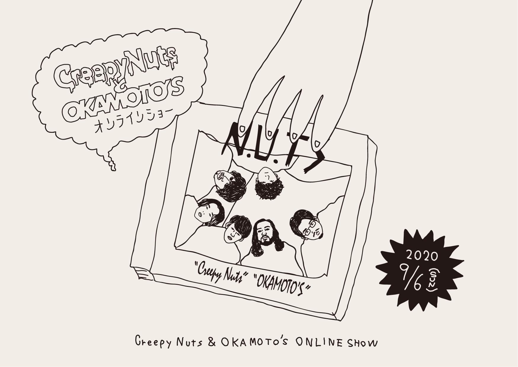 Creepy NutsとOKAMOTO'S オンラインショー | Creepy Nuts OKAMOTO'S