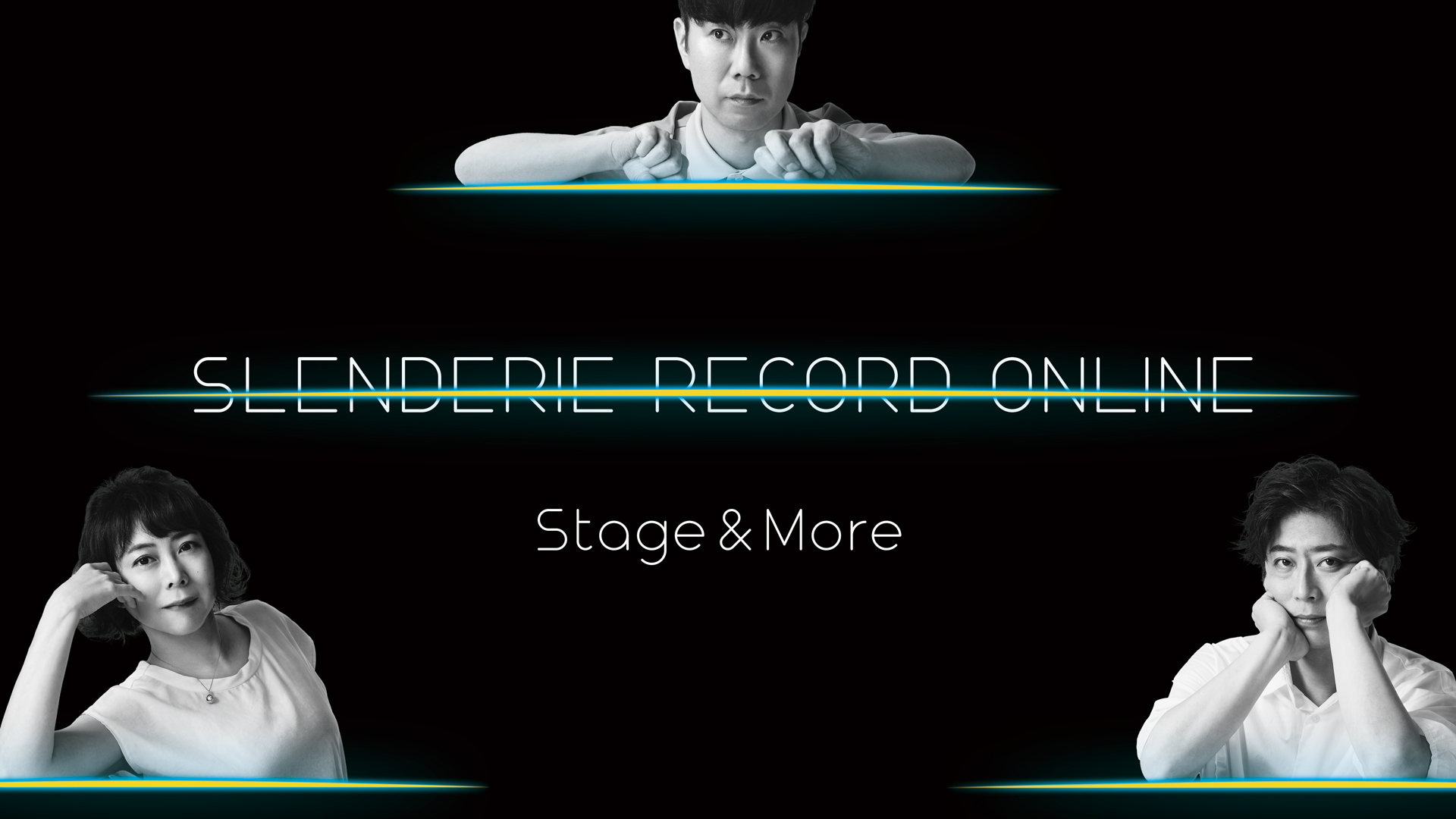 SLENDERIE RECORD Online Stage & More | 後藤輝基(フットボールアワー) 椿鬼奴 藤井隆(AI)